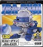 スーパービーダマン 130 EXビーダマン JBA-EX01