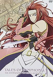 OVA「テイルズ オブ シンフォニア THE ANIMATION」テセアラ編 第1巻 <通常版> [DVD]