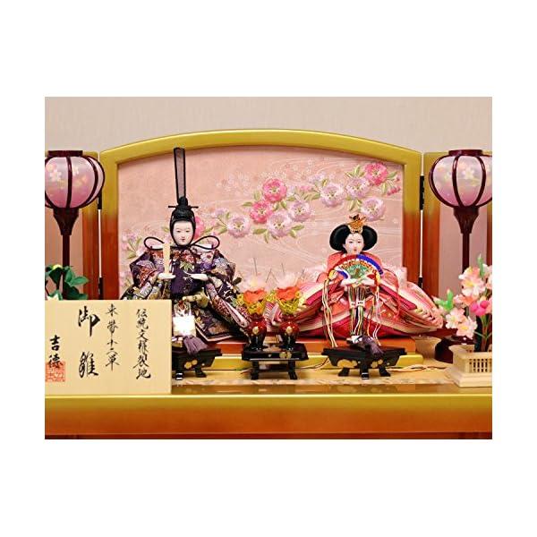 吉徳 雛人形 親王収納飾り 間口58×奥行38...の紹介画像3