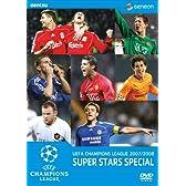 UEFAチャンピオンズリーグ2007/2008 スーパースターズ [DVD]