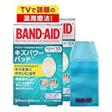 【Amazon.co.jp限定】BAND-AID(バンドエイド) キズパワーパッド スポットタイプ 10枚×2個 +ケース付 絆創膏