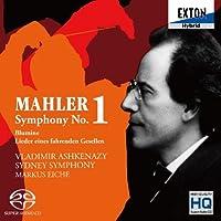 マーラー:交響曲第1番「花の章」「さすらう若人の歌」