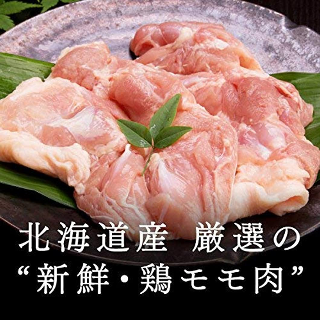 断言するアンドリューハリディ高い肉のあおやま メガ盛り![業務用] 北海道産 鶏モモ肉 1kg (焼肉 肉 焼き肉 バーベキュー BBQ バーベキューセット)