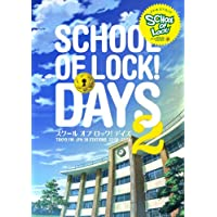 SCHOOL OF LOCK! DAYS 2
