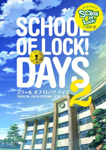 SCHOOL OF LOCK! DAYS 2