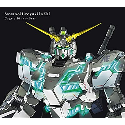 Cage/Binary Star(期間生産限定盤B)(『機動戦士ガンダムUC』盤)(DVD付)