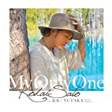 My Only One feat.宏実、YUTAKA(Full Of Harmony)