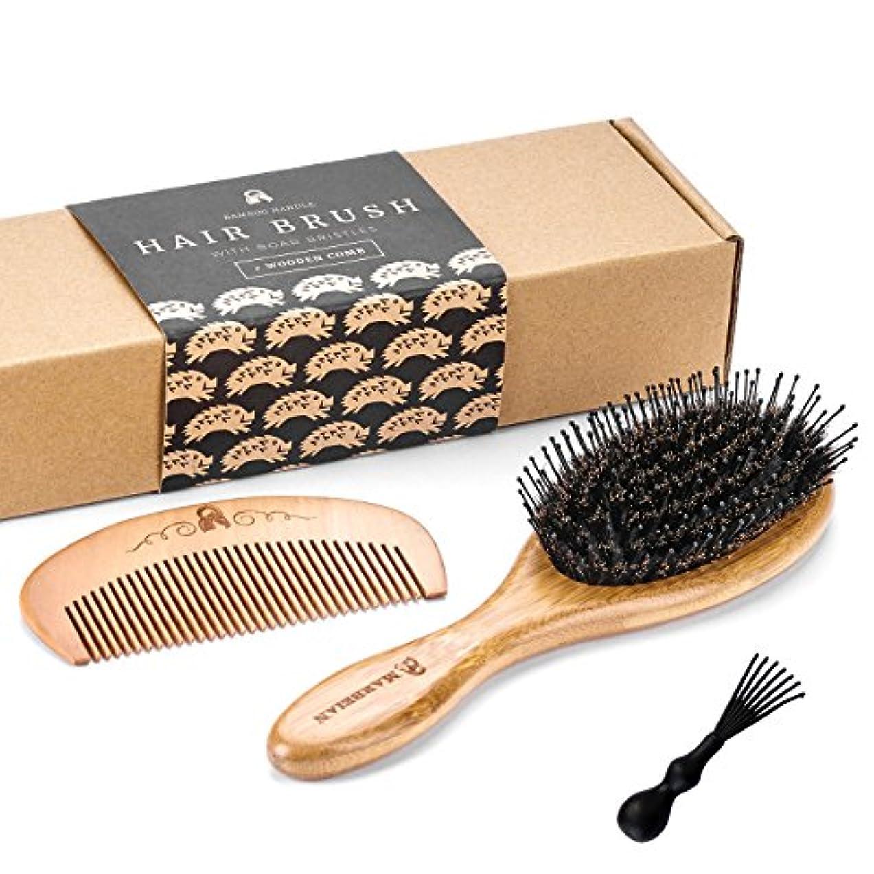 我慢する妖精病者ディタングルピン付き豚毛バンブーヘアブラシと木製櫛セット。この商品は髪の毛を艶やかにし、クリーニング用具も付属しています。