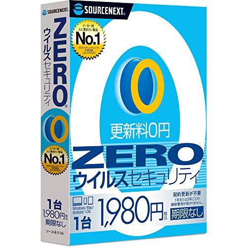 ZERO ウイルスセキュリティ(最新)|1台版|Win/Ma...