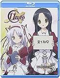11eyes 5 スタンダード版 [Blu-ray]