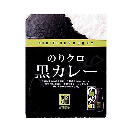 のりクロ 黒カレー