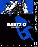 GANTZ 13 (ヤングジャンプコミックスDIGITAL)