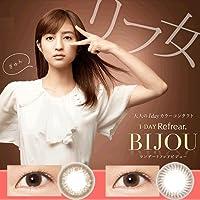 10枚入り ワンデーリフレアBIJOU《BROWN1》【BC】8.7 【DIA】14.1 (PWR, -1.25)