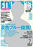 FINEBOYS (ファインボーイズ) 2014年 07月号