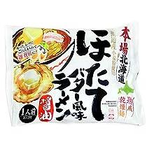 藤原製麺 本場北海道 ほたてバター風味ラーメン醤油 118g 1ケース(10食入)