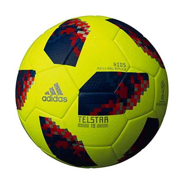 adidas(アディダス) サッカーボール 4号...の商品画像