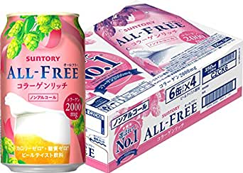 サントリー オールフリー コラーゲンリッチ 350ml×24本  ノンアルコールビールテイスト飲料