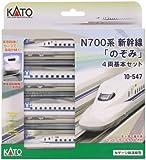 Nゲージ 10-547 N700系新幹線 のぞみ 基本 (4両)