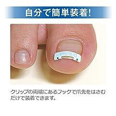 【2個セット】ドクターショール Dr.Scholl 巻き爪用クリップ Mサイズ 16.5mm