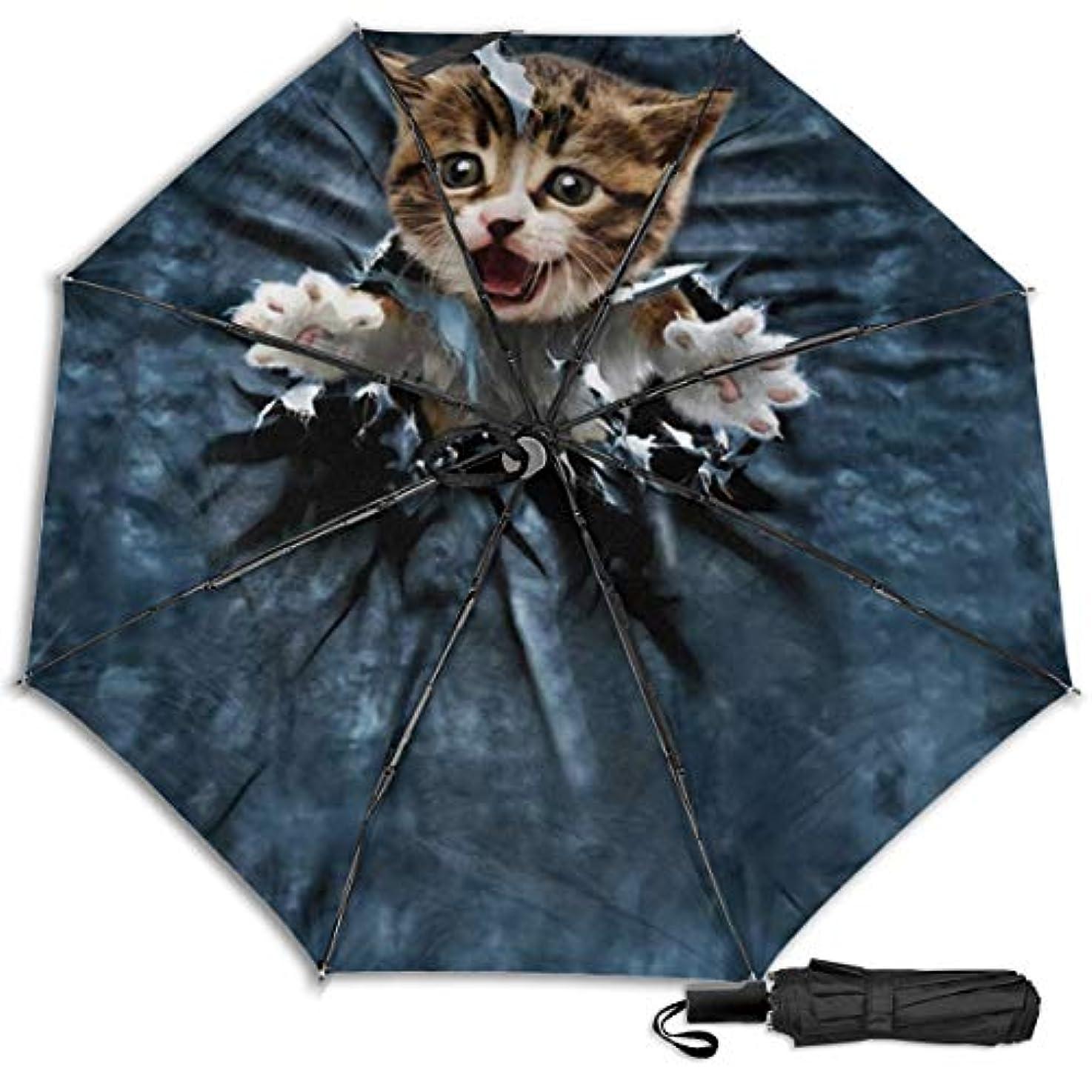 大洪水預言者グラマー面白い猫柄日傘 折りたたみ日傘 折り畳み日傘 超軽量 遮光率100% UVカット率99.9% UPF50+ 紫外線対策 遮熱効果 晴雨兼用 携帯便利 耐風撥水 手動 男女兼用