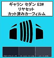 アクロス 38ミクロン ハードコートフィルム ミツビシ ギャラン セダン E3# リヤセット カット済みカーフィルム スモーク