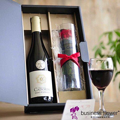 花とギフトのセット 南フランスワインとプリザーブドフラワー(赤ワイン)【OG-WCR112】<結婚記念日 プロポーズ 誕生日プレゼント その他イベントに>