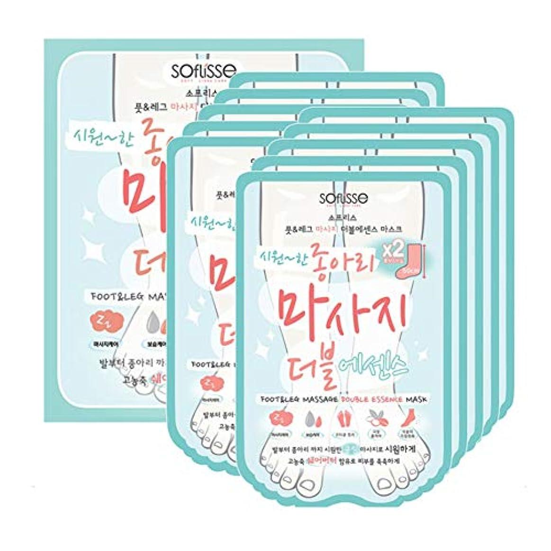 やけど芽枕ソフリッセフット&レッグマッサージダブルエッセンスマスク60ml 10pc韓国製 Soflisse Foot&Leg Massage Double Essence Mask 60ml 10pc Made In Korea