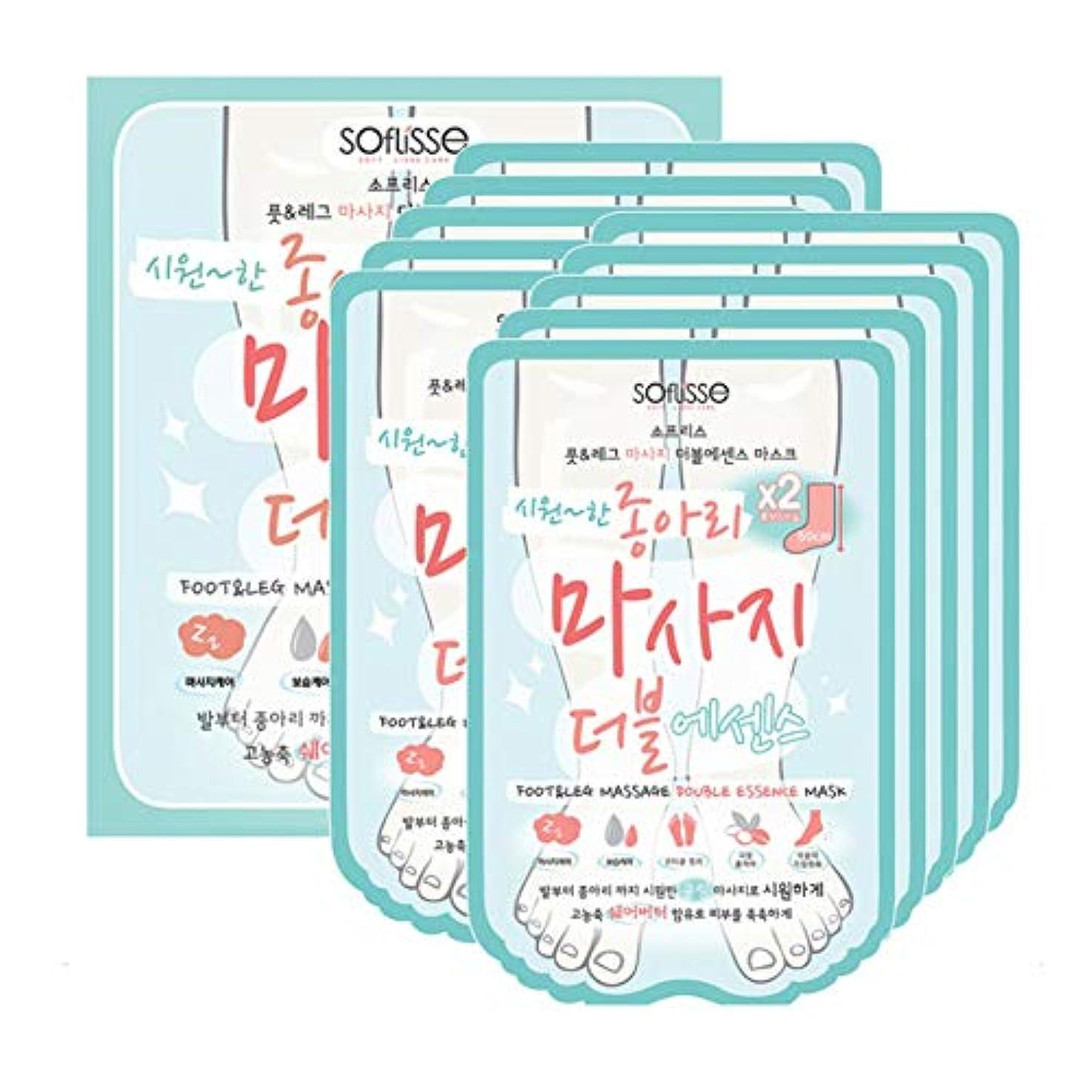 統治可能調べるボアソフリッセフット&レッグマッサージダブルエッセンスマスク60ml 10pc韓国製 Soflisse Foot&Leg Massage Double Essence Mask 60ml 10pc Made In Korea