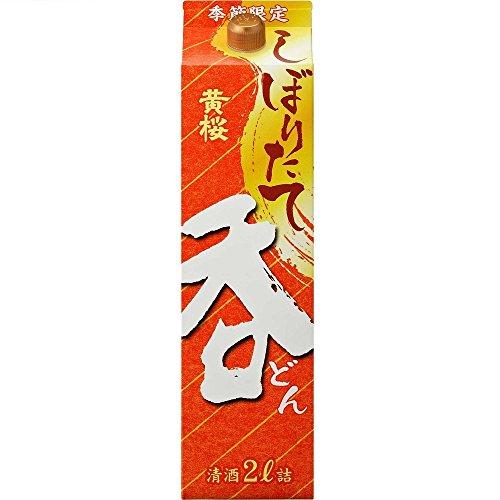 黄桜 呑しぼりたて 2000ml [京都府/中辛口]...