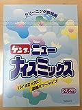 ニューナイスミックス (2.5kg)