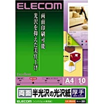 ELECOM 光沢紙 インクジェットプリンタ対応 半光沢 両面 厚手 A4サイズ 10枚入り EJK-GRSA410