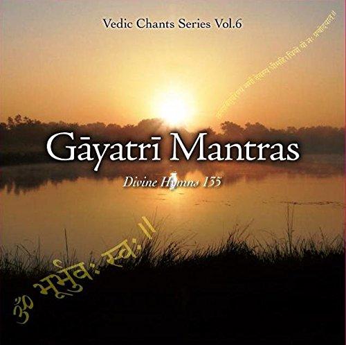 ガーヤトリーマントラ全集 Gayatri Mantra - 135種の神聖なる真言(サンスクリット)?