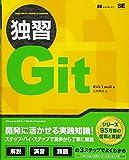 ??Git