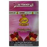 Al Fakher Herbal Shishaストロベリー味50gパック