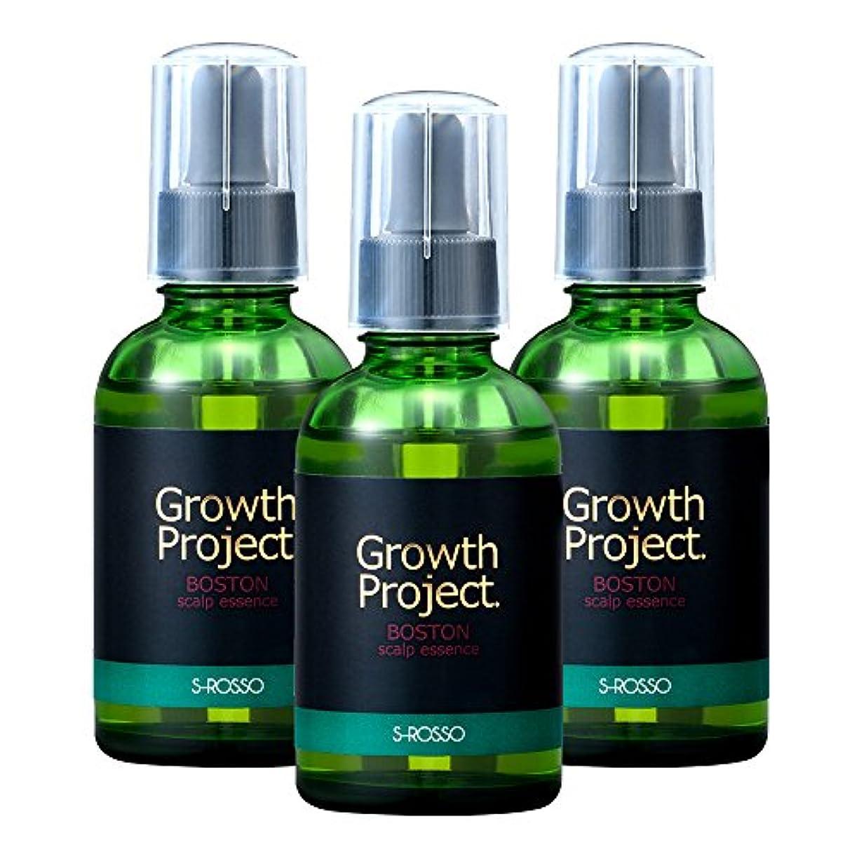 まぶしさ色合い忠実なGrowth Project スカルプエッセンス 3本セット