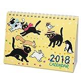 包む 2018年 カレンダー 卓上 tama CL-1804