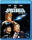 スペースボール[Blu-ray/ブルーレイ]