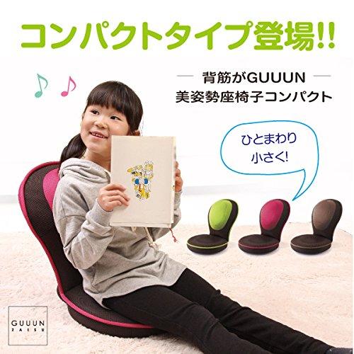 PROIDEA(プロイデア) 背筋がGUUUN美姿勢座椅子コンパクト【グリーン】
