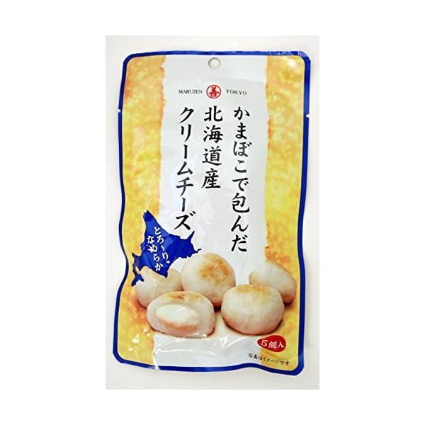 丸善 かまぼこで包んだクリームチーズ 5個×5袋の商品画像
