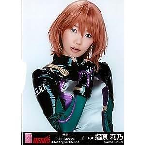 AKB48 生写真 【指原 莉乃】月刊ヒーローズ HEROS