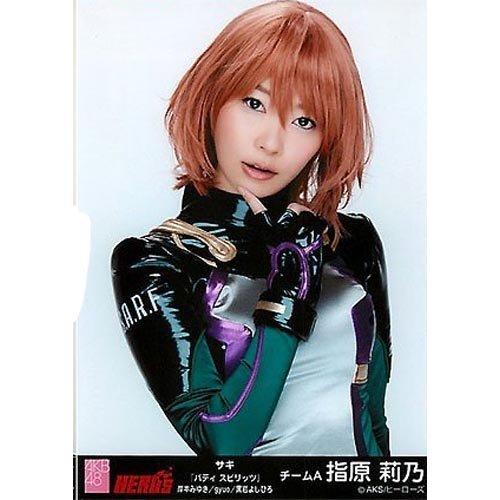 AKB48 生写真 【指原 莉乃】月刊ヒーローズ HEROS...