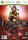 FABLE II (フェイブル2) (通常版) 【CEROレーティング「Z」】 - Xbox360