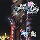 サヨナラ 愛しのピーターパンシンドローム/rainbow rain(DVD付)(在庫あり。)