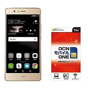 Huawei P9 LITE SIMフリースマートフォン ゴールド(OCN音声SIMカード)