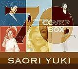 由紀さおりカバーBOX70(仮)(限定盤)(8枚組)(特典:なし)