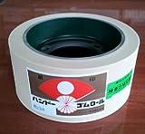もみすりロール 統合 小 25型 バンドー化学 籾摺り機 ゴムロール