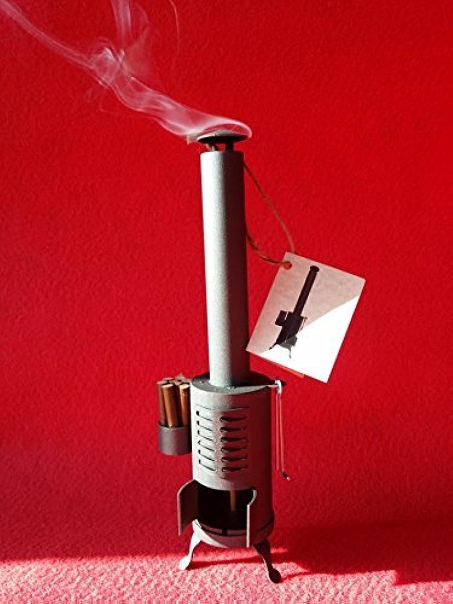 Incense Burner. Vintage Stove (barcelona Design). Height 25cm