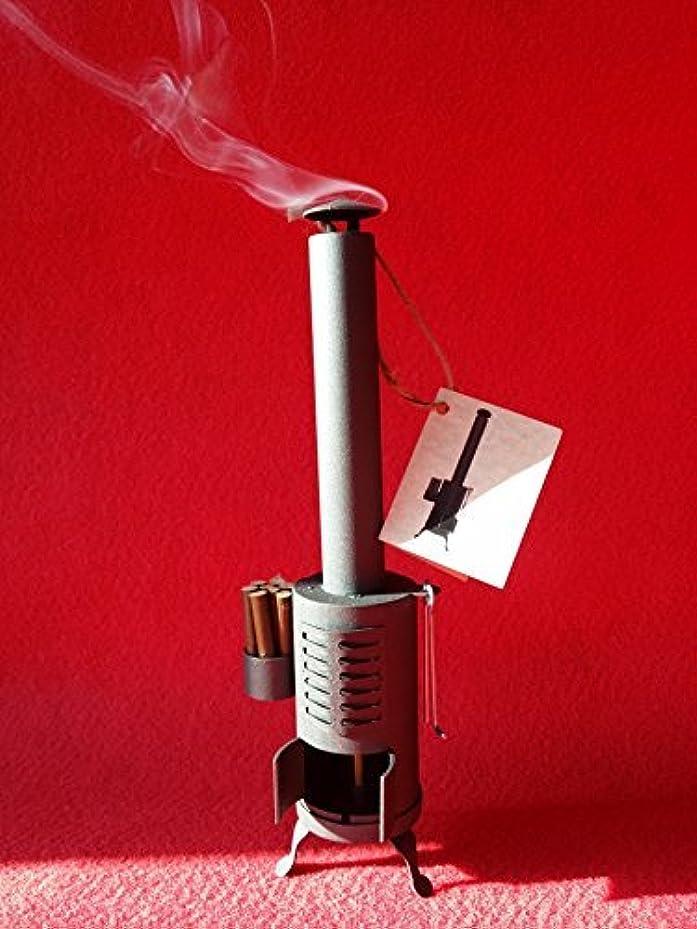 損傷外部血Incense Burner. Vintage Stove (barcelona Design). Height 25cm