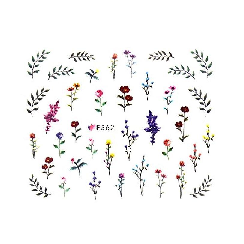 意識ヒロイックとても多くのフラワーガーデンシール 【E362】フラワー ボタニカル ドライフラワー 小花柄
