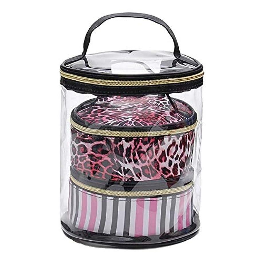 後悔耐える受益者化粧品バッグ 収納袋セット ポータブル 旅行 化粧ブラシ用 ウォッシュバッグ 防水 PVC 透明 ハンドルとジッパー付き ツールキット